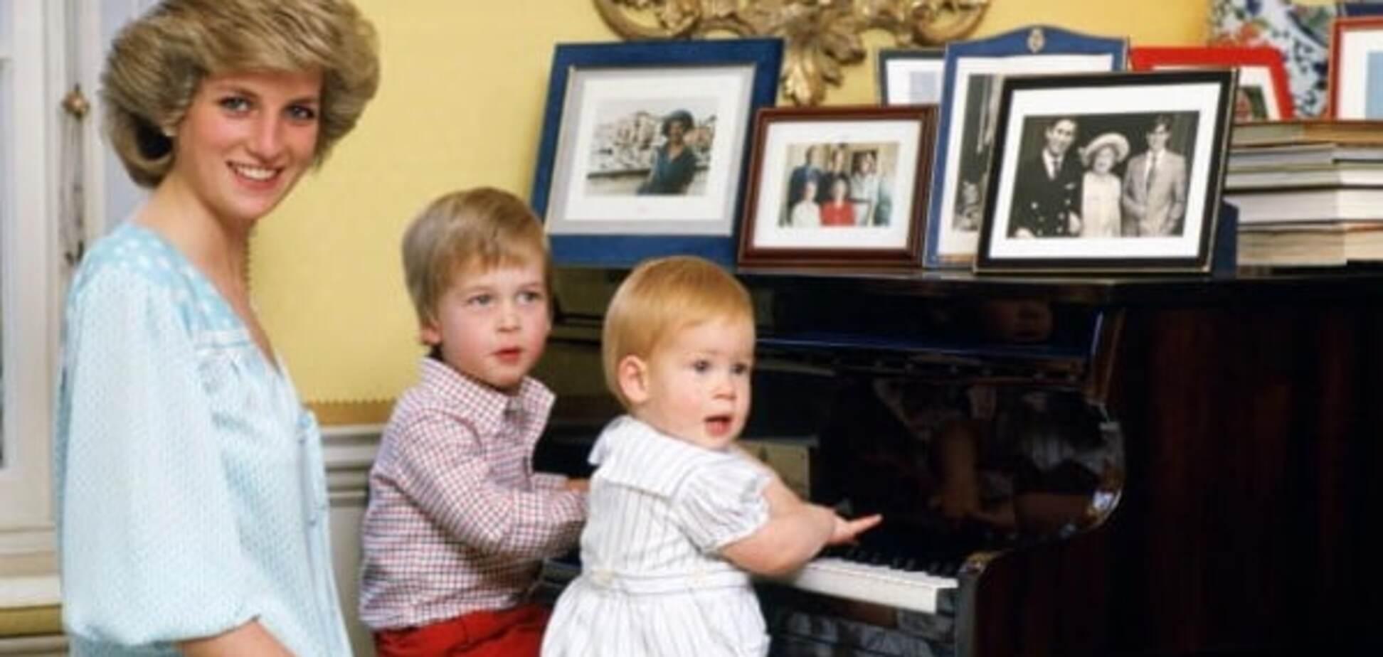 Принцеса Діана з дітьми