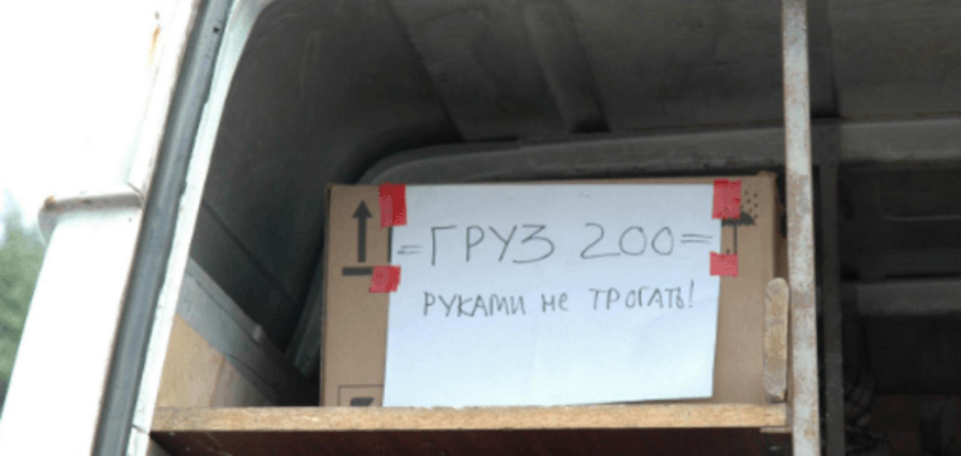 Из-за нехватки лекарств умерли 9 военных РФ