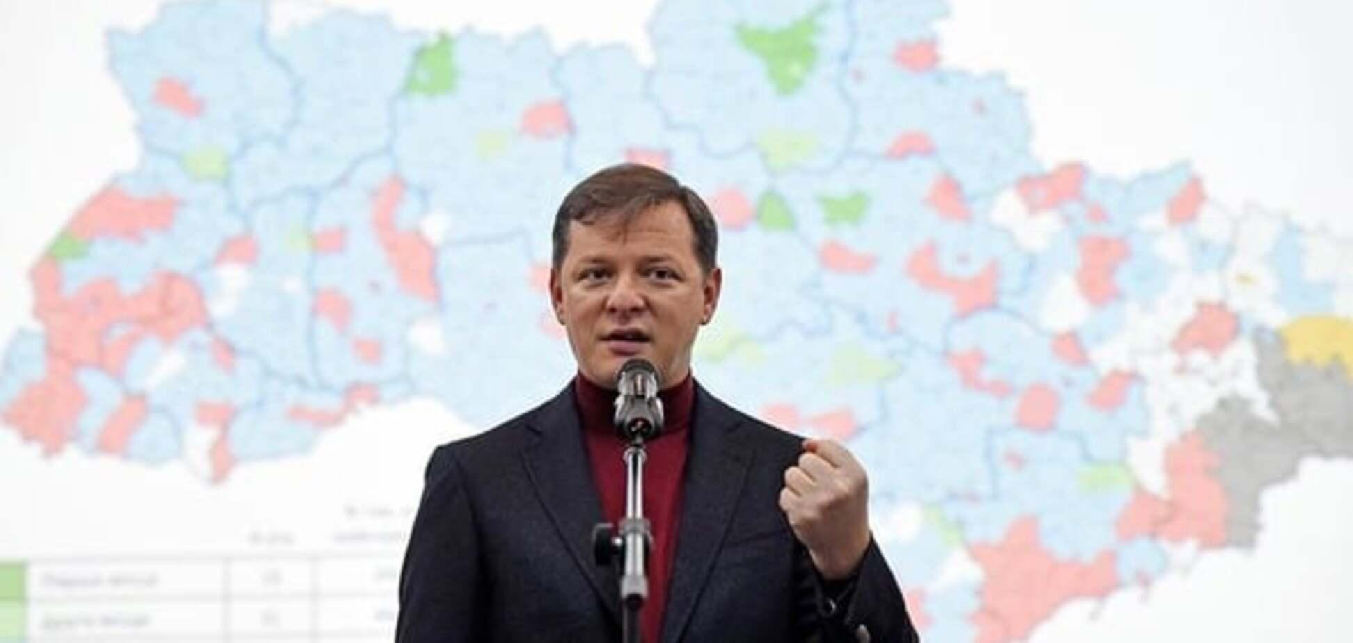 'Хватит унижаться': Ляшко назвал семь шагов по выводу Украины из кризиса