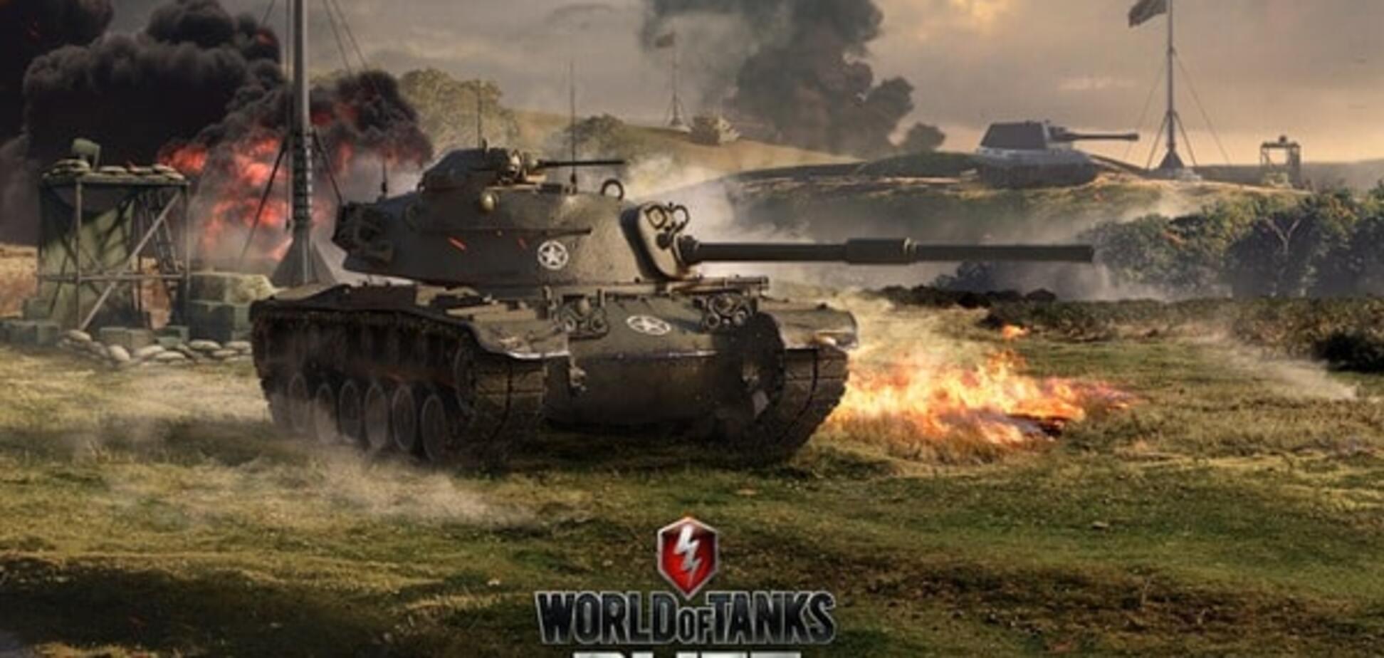 В игре World of Tanks Blitz вышел патч 3.0 с 'превосходством'