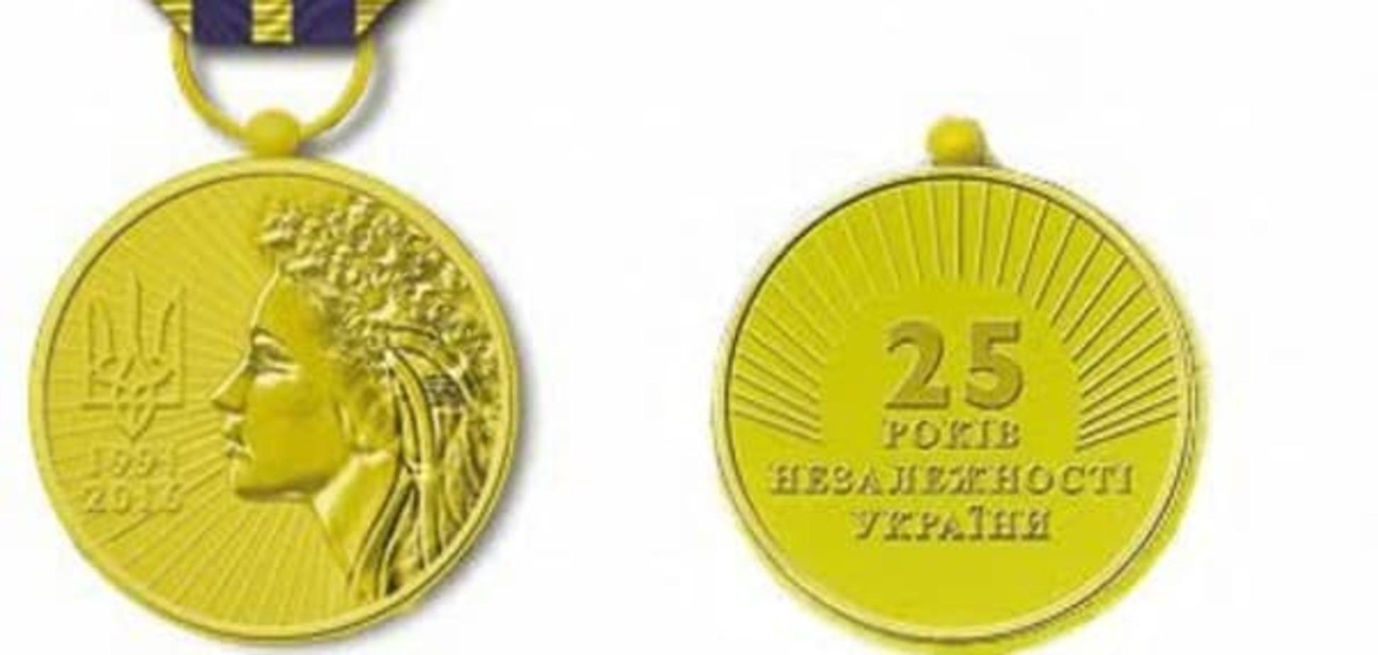 Кабмин предложил Порошенко наградить медалями 14 нардепов: опубликован список