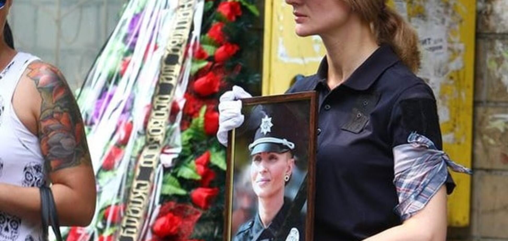 Арина Кольцова, Киев, полиция, похороны