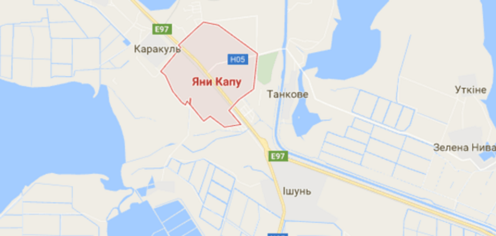 Перейменований місто Яни Капу