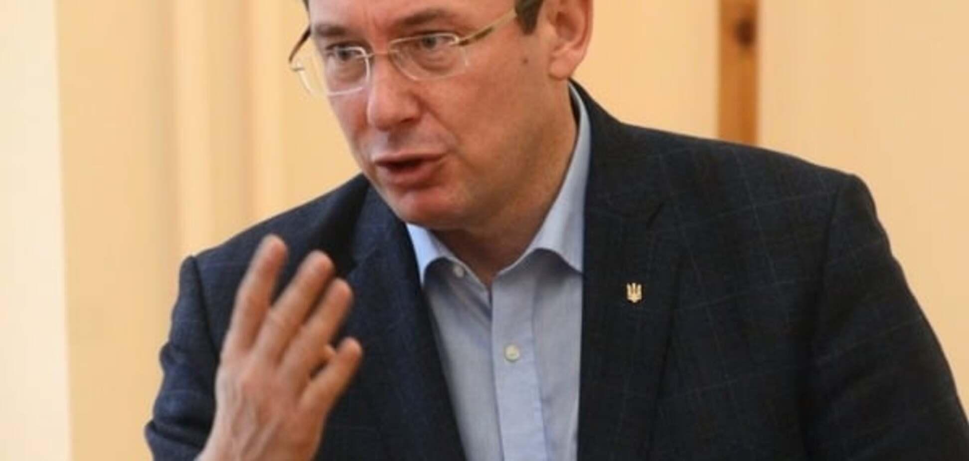 Генеральный прокурор Украины