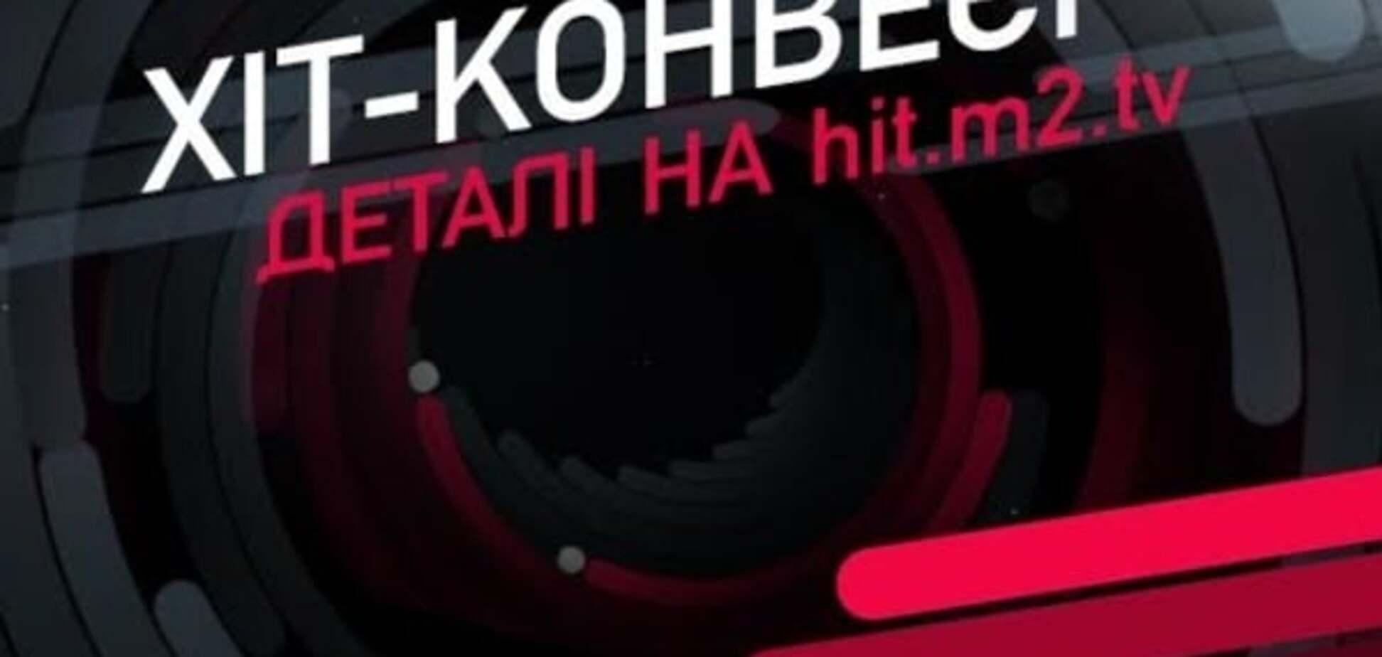 21 серпня відбудеться гала-концерт до Дня Незалежності України