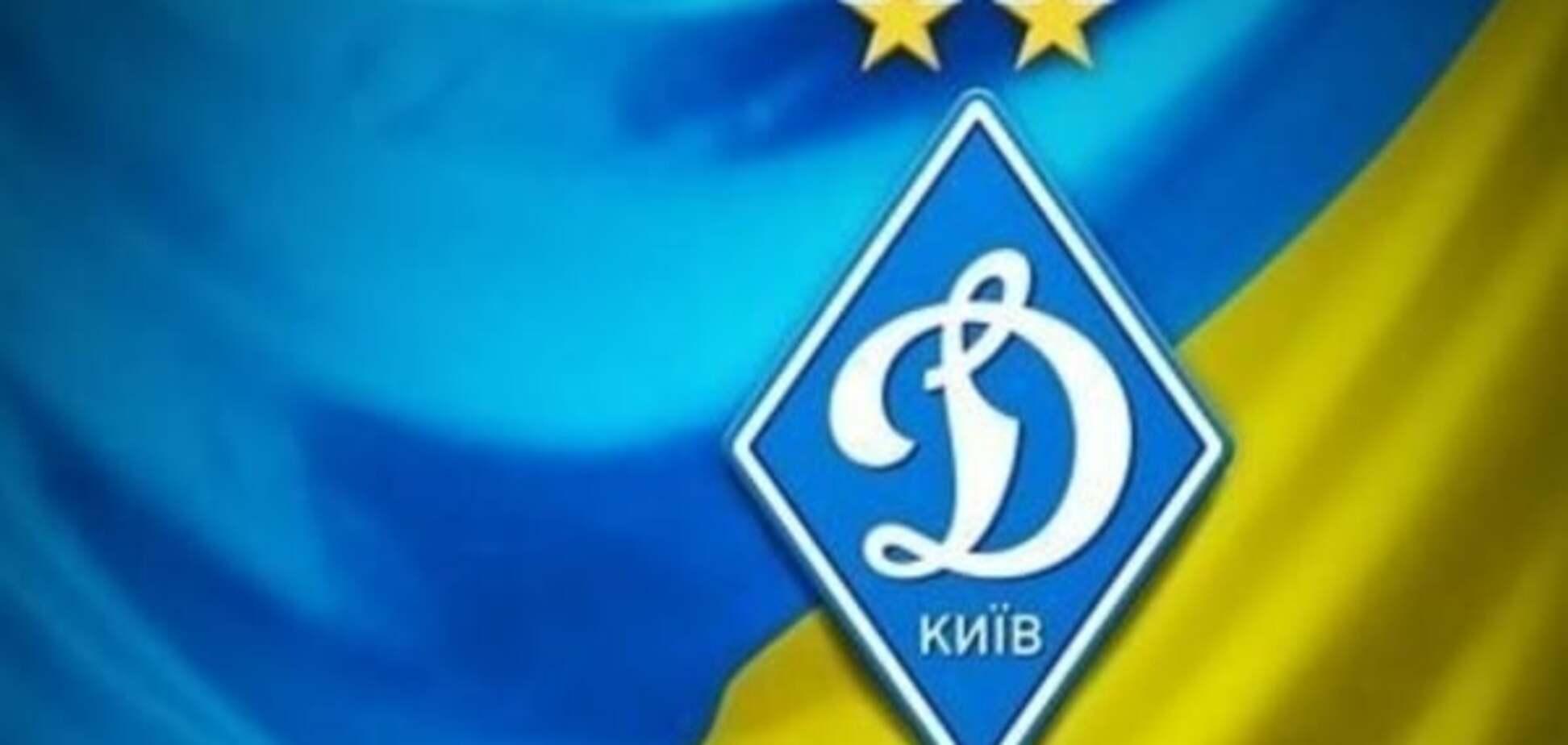 Новини Динамо Київ