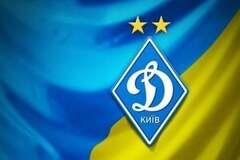 Новости Динамо Киев