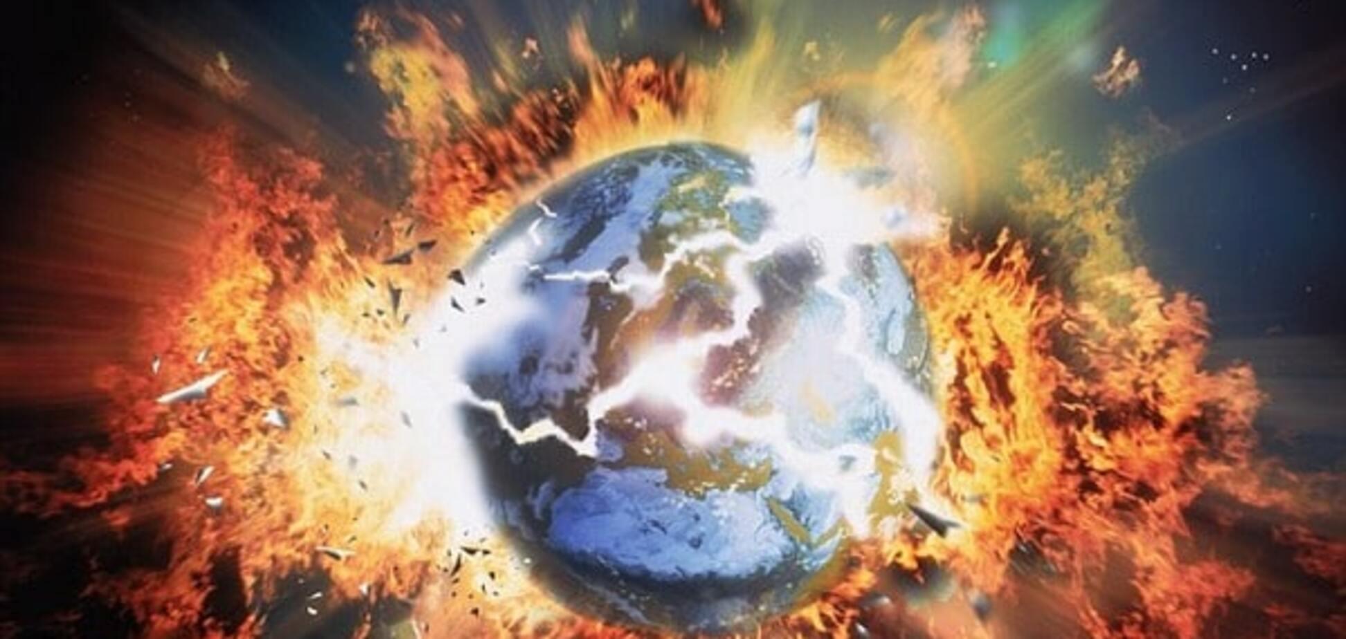 Кінець світу