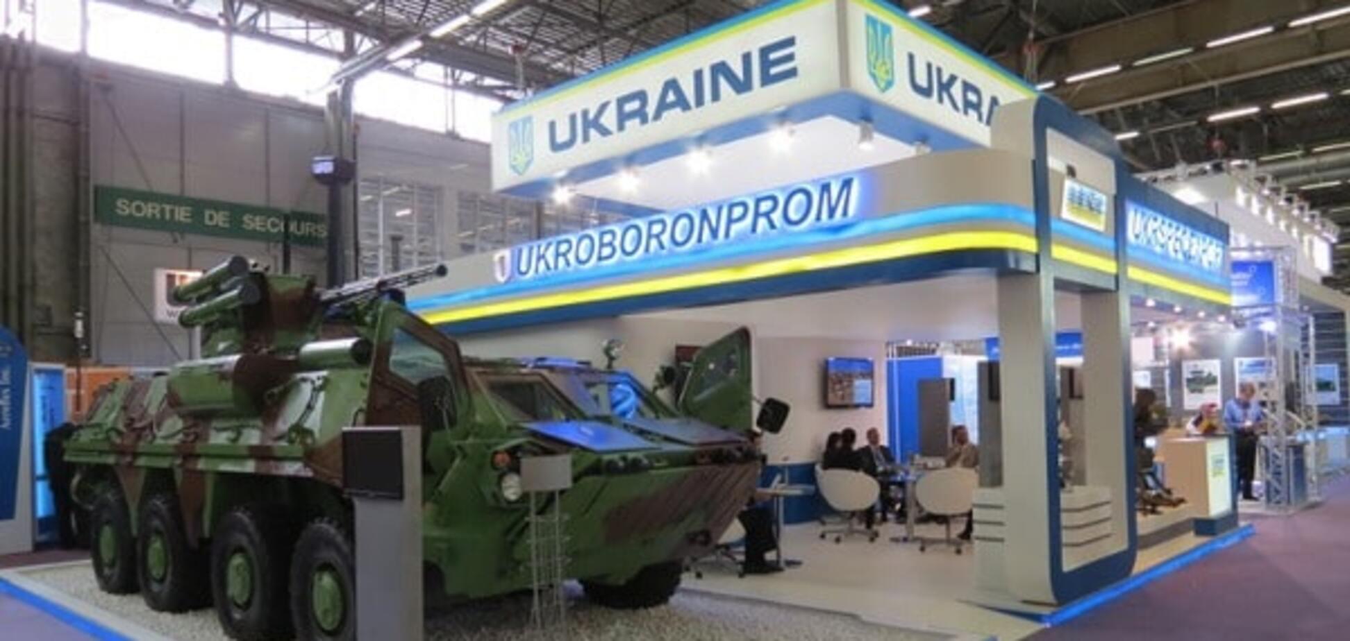 Выставка \'Укроборонпрома\'
