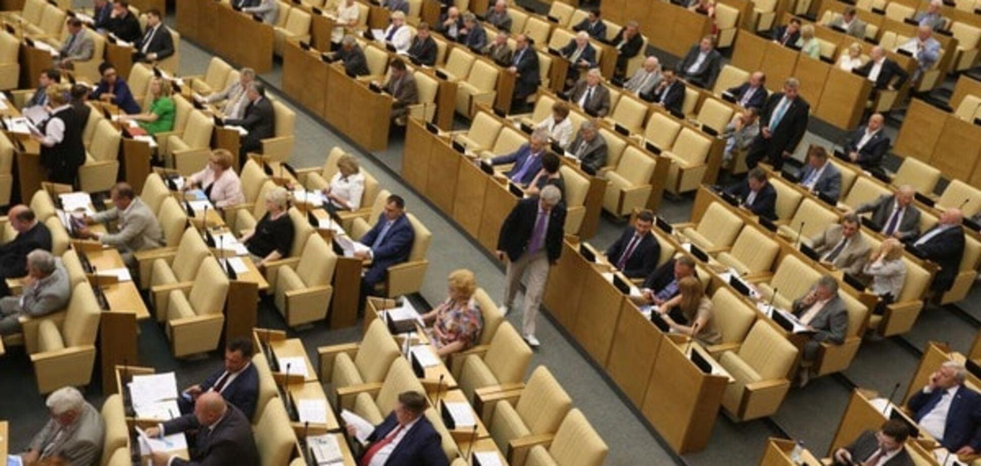 Государственная Дума хочет признать Волынскую трагедию геноцидом. Источник: риа.новости