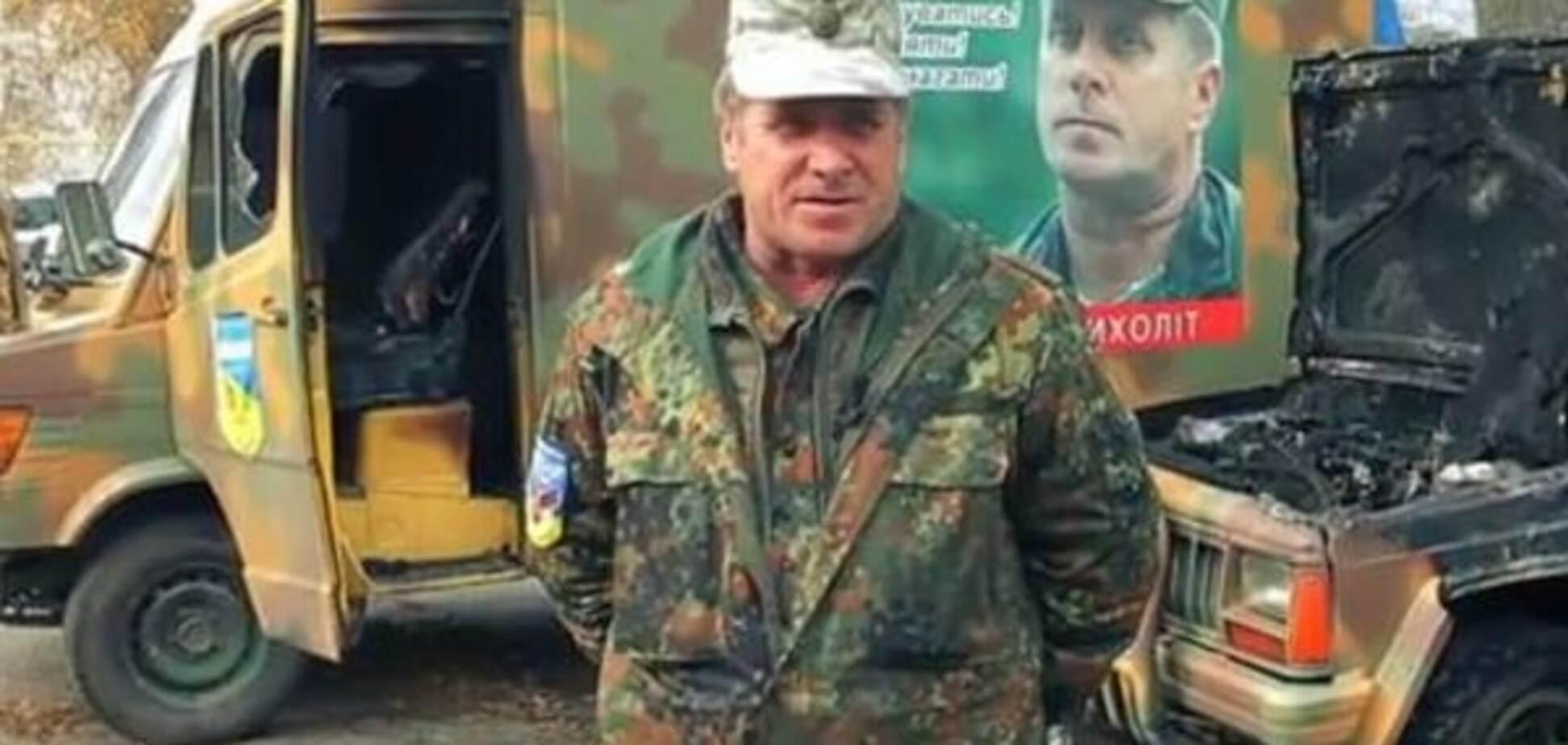 Валентин Лыхолита
