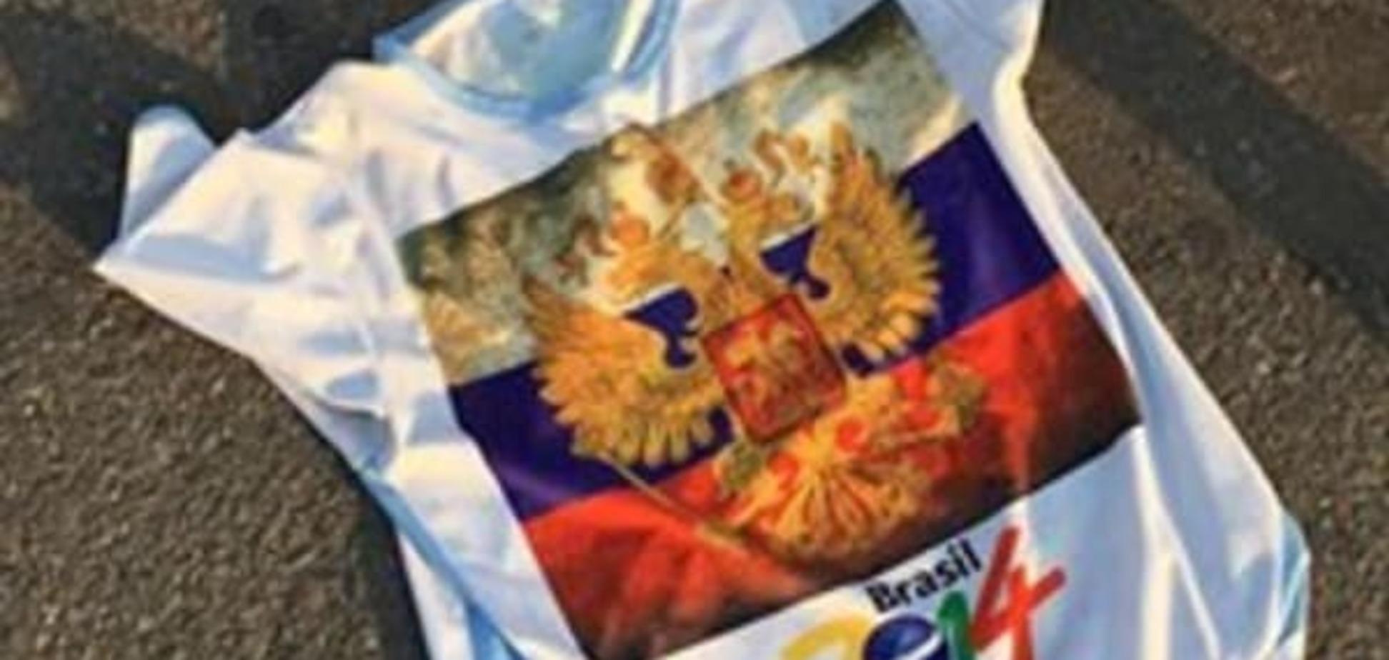 Футболка с прапором России