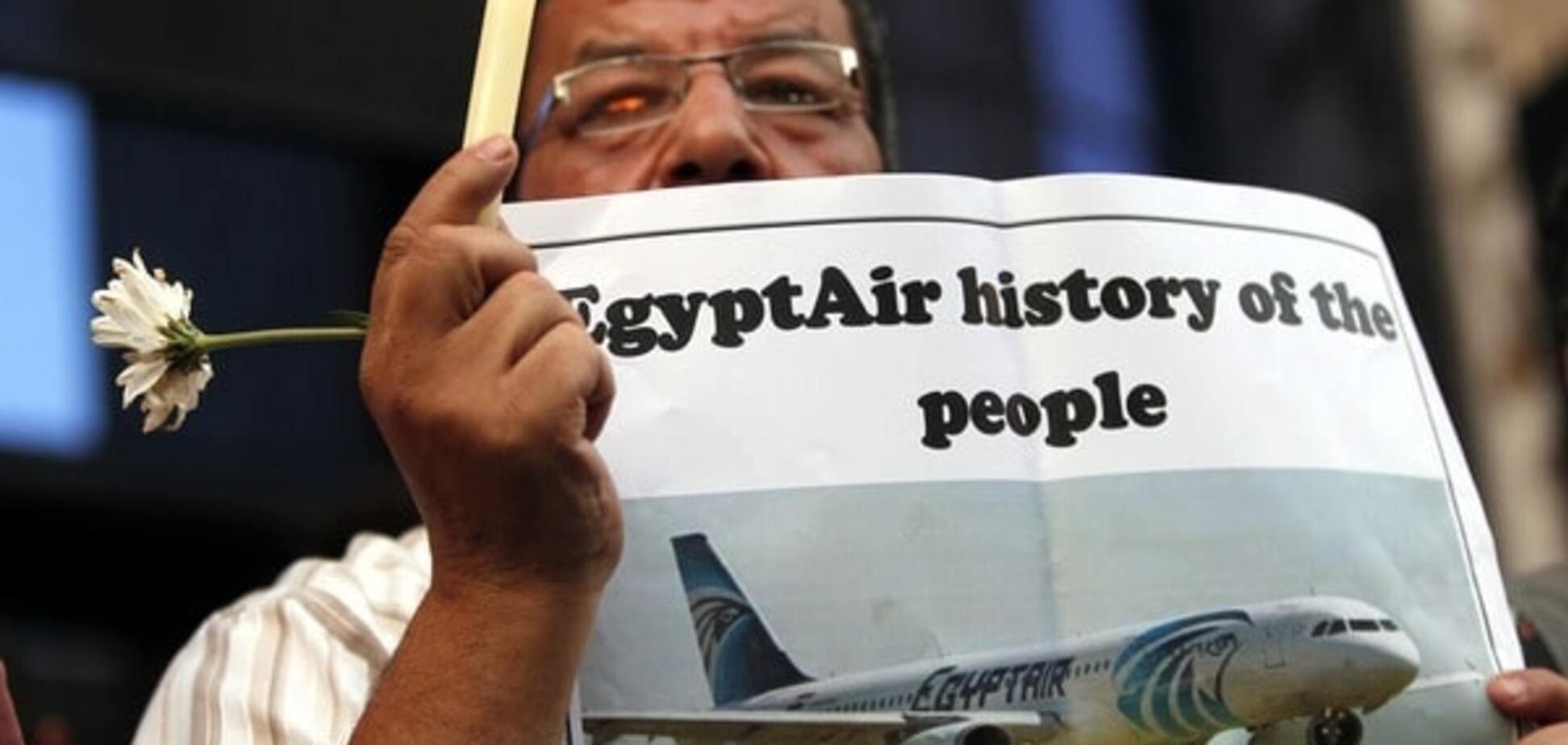 Крушение самолета EgyptAir