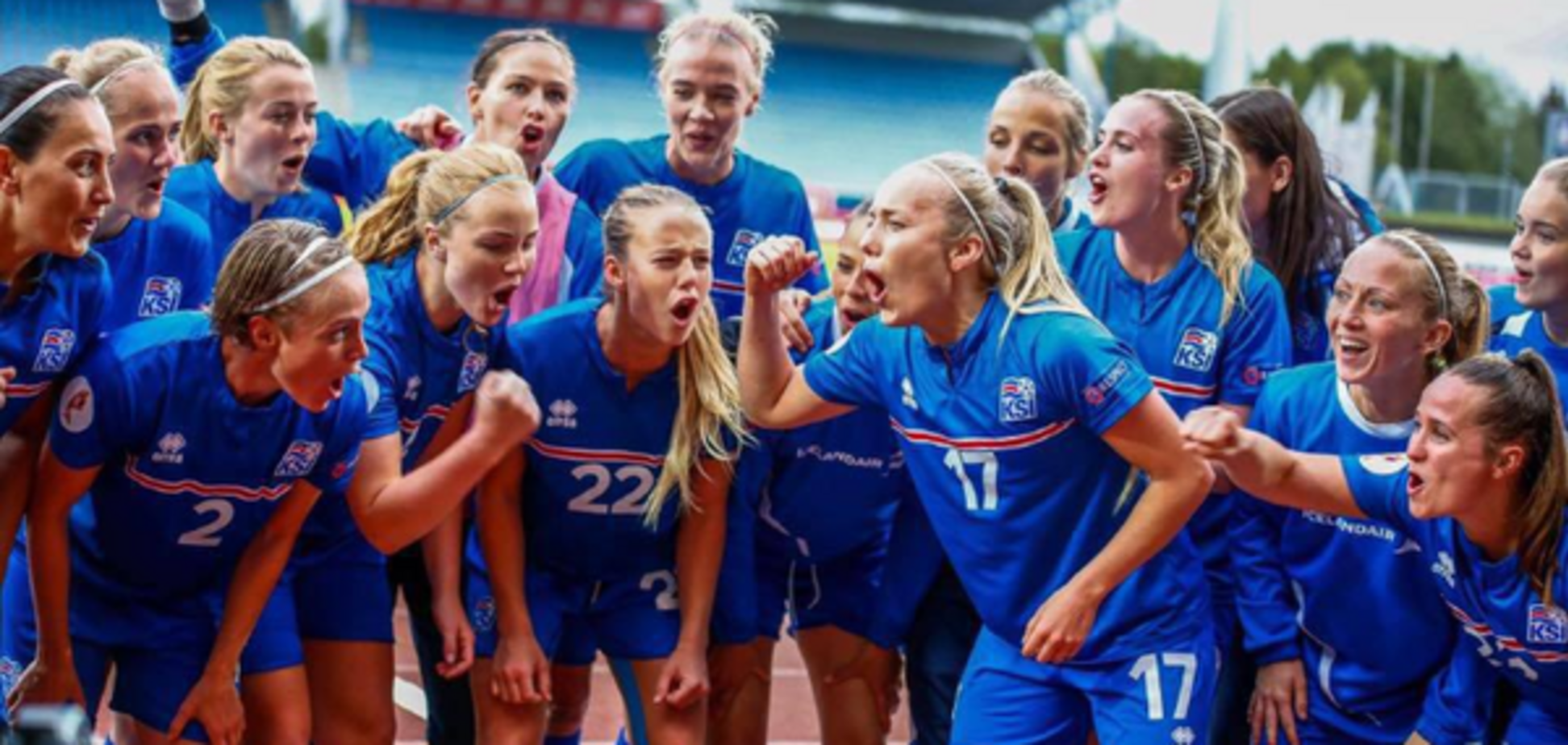 Женская сборная Исландии по футболу