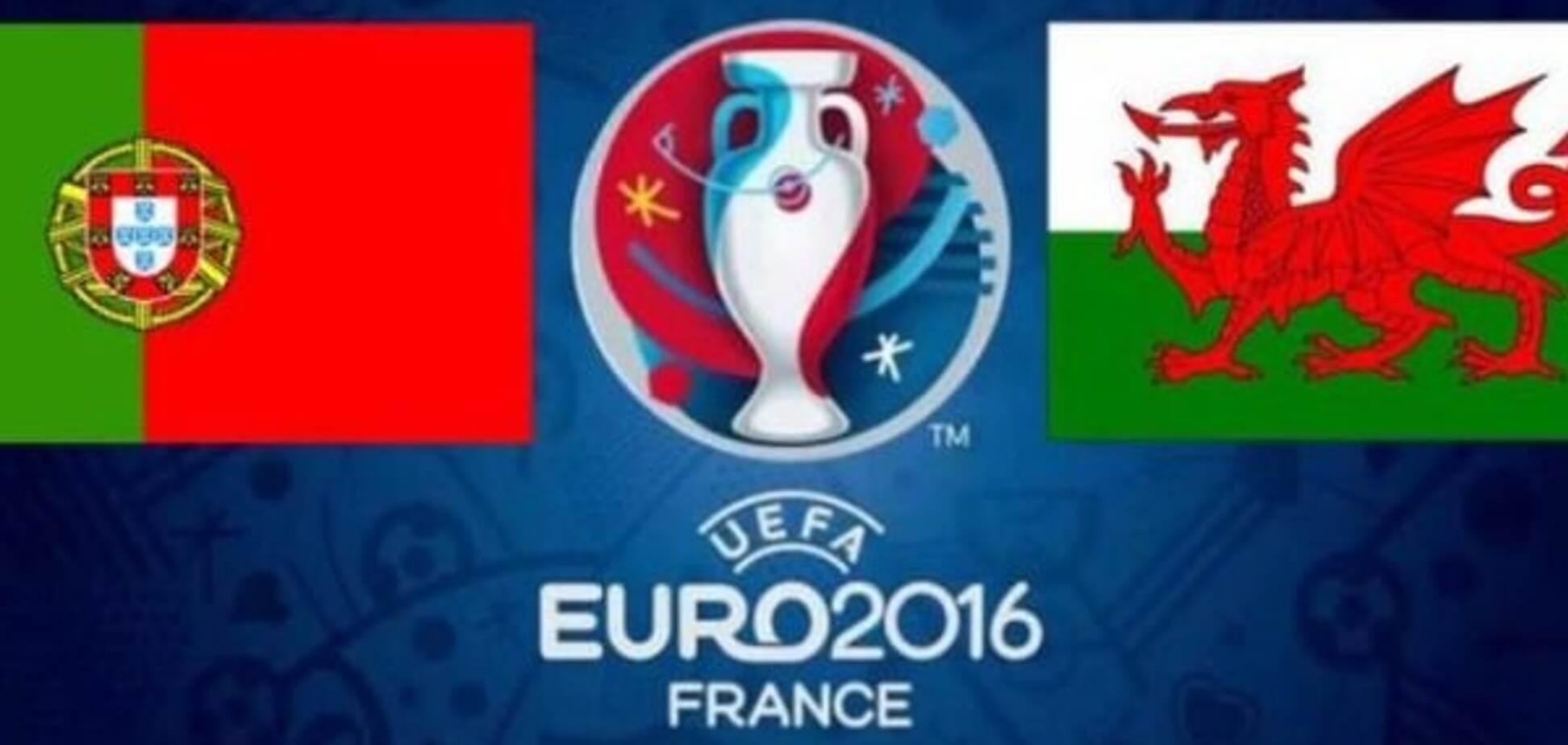 Португалія - Уельс Євро-2016