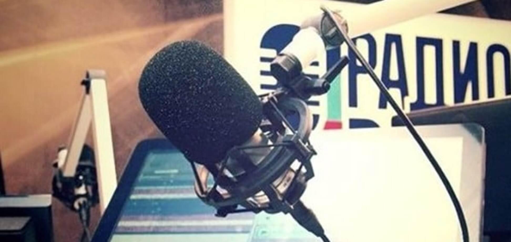\'Радио Вести\'