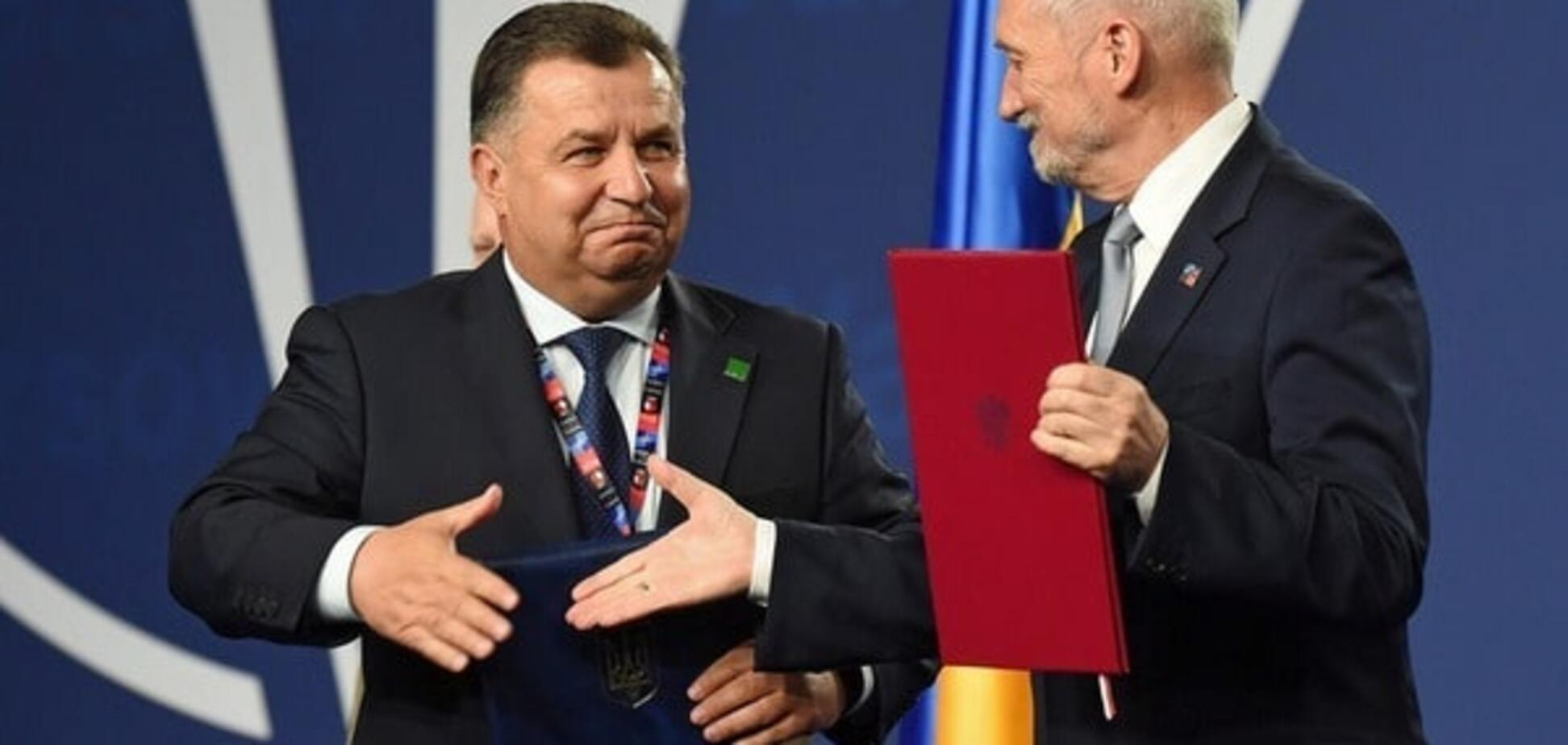 Полторак и Мацеревич