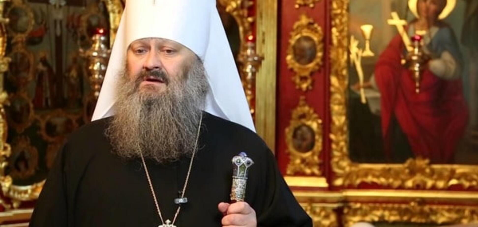 Митрополит Павло Лебідь