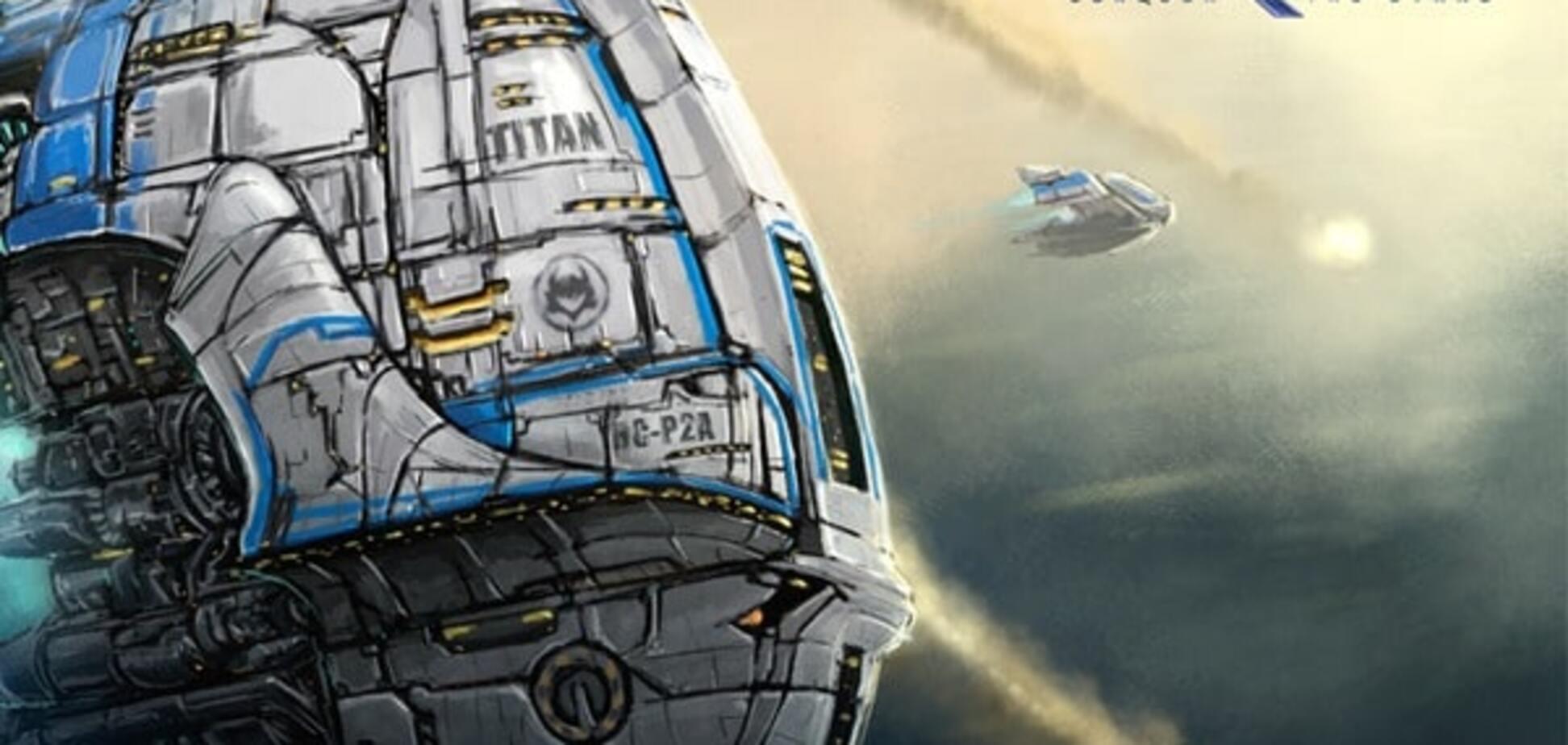 Master of Orion выходит в глобальный релиз