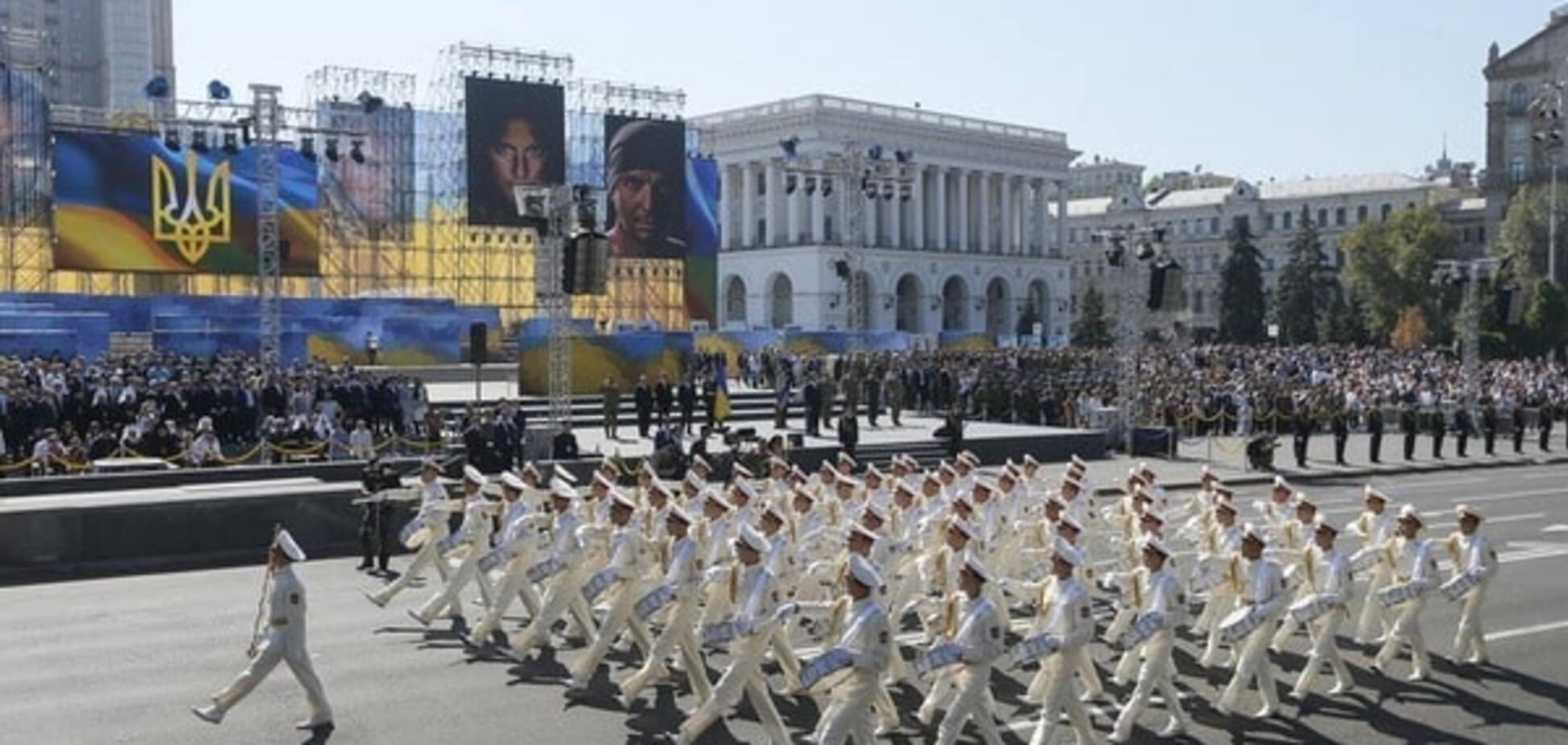 парад Киев