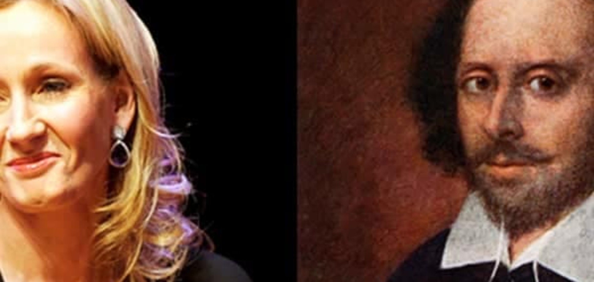 Джоан Роулинг и Шекспир