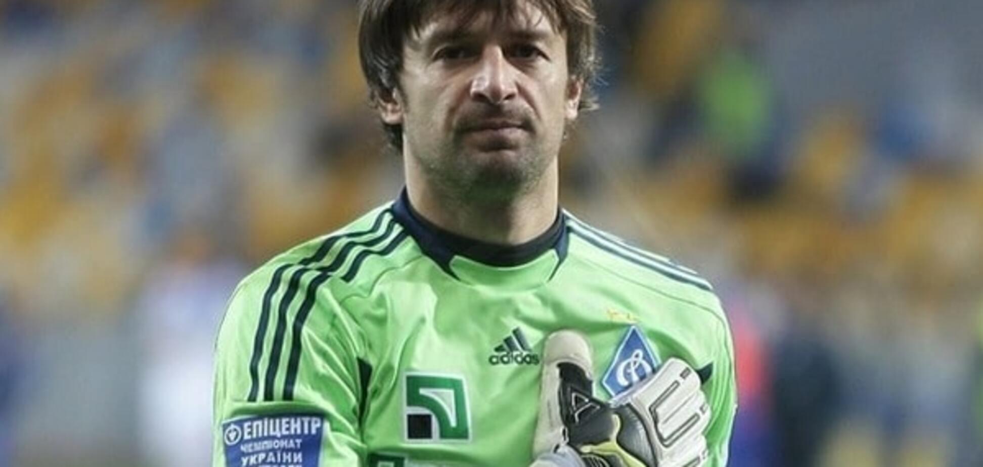 Олександр Шоковскій
