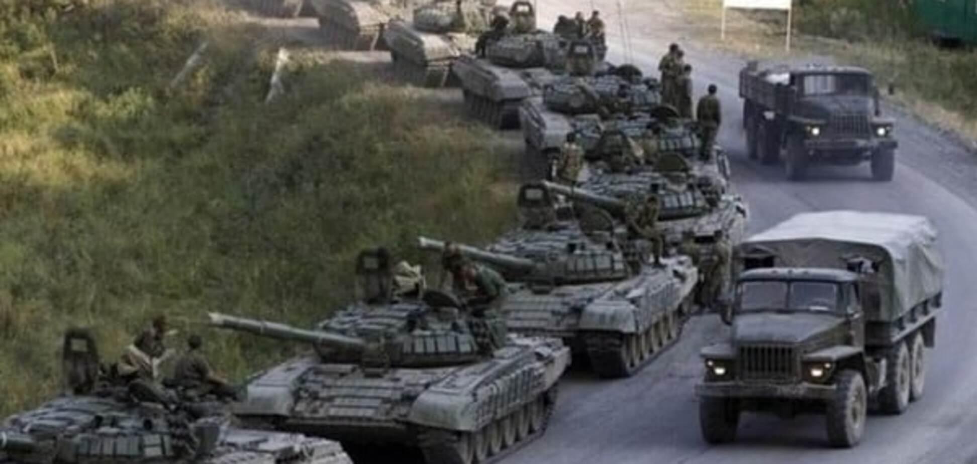 Конфликт России и Украины