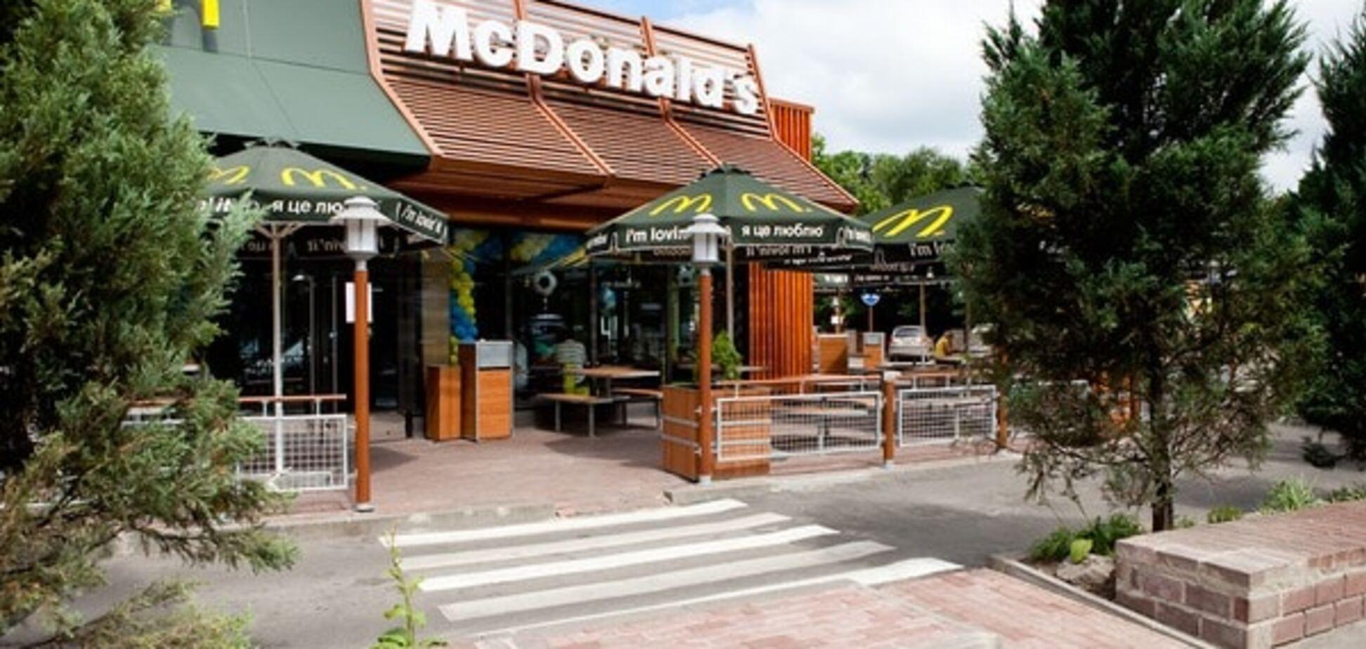 McDonald\u0027s в Харькове