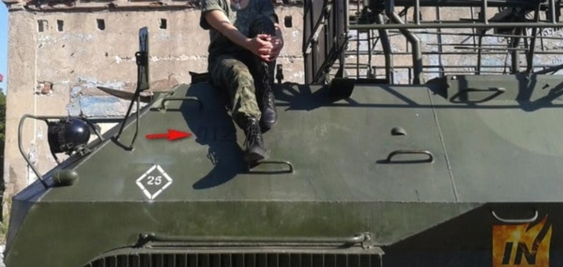 СПР-2М Ртуть-БМ