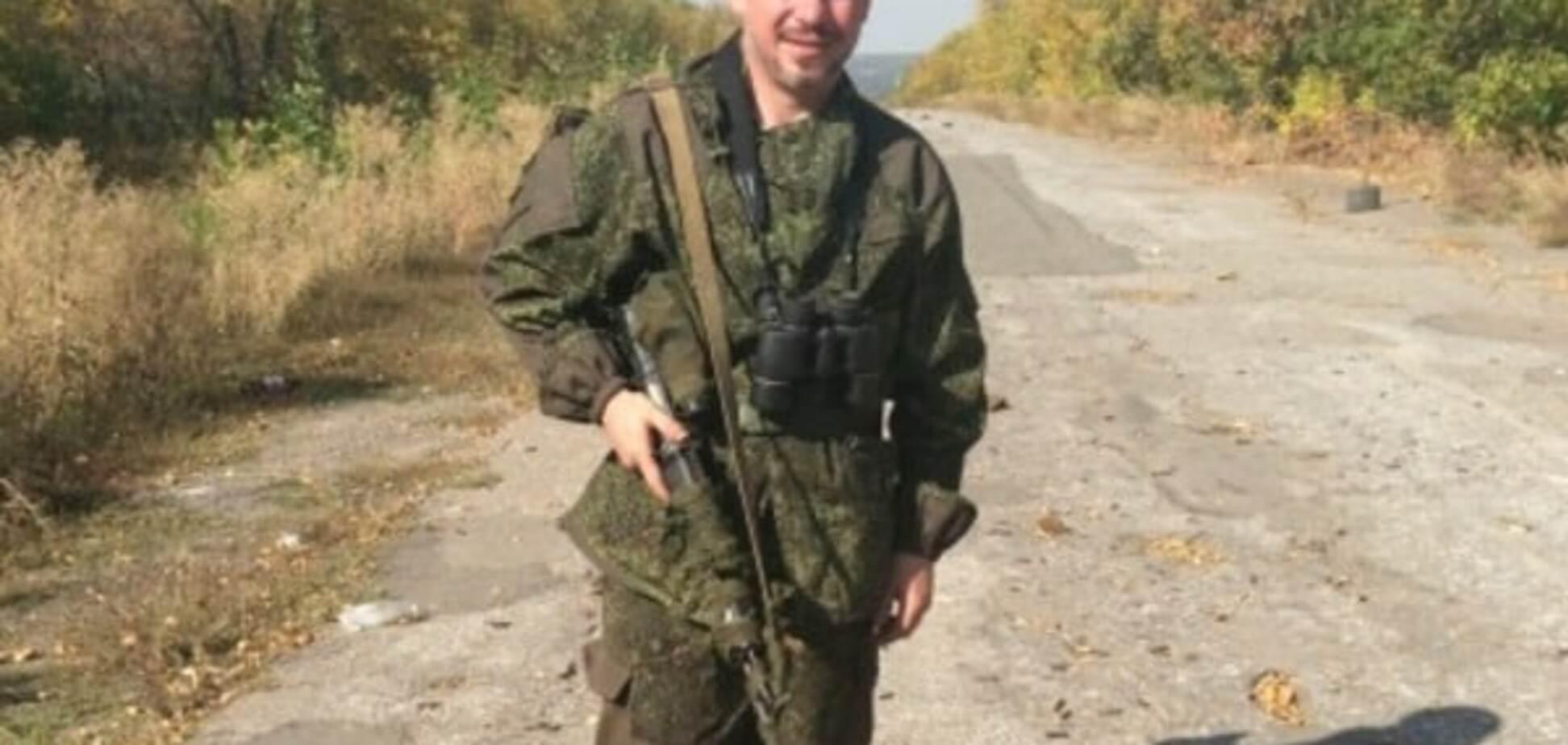 Террорист \'ДНР\' Александр Рублев