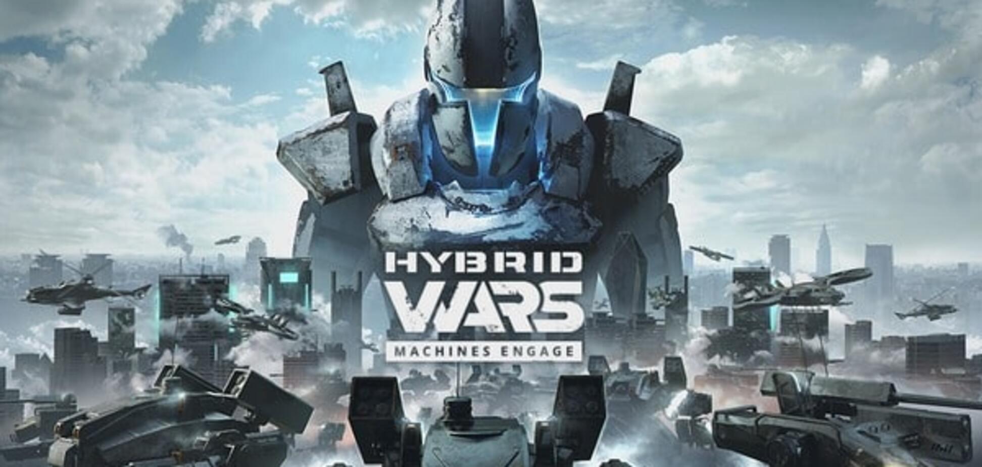 Компания Wargaming анонсировала новую игру Hybrid Wars