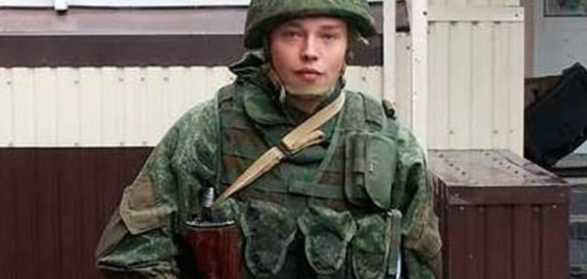 Террорист Алексей Мильчаков