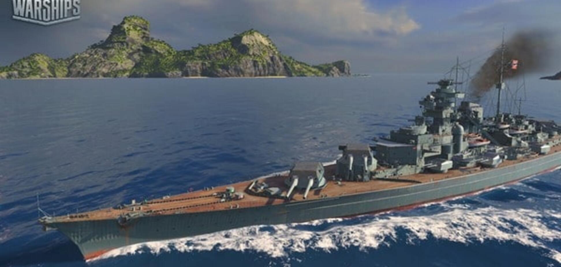В игре World of Warships появилась новая ветка немецких линкоров