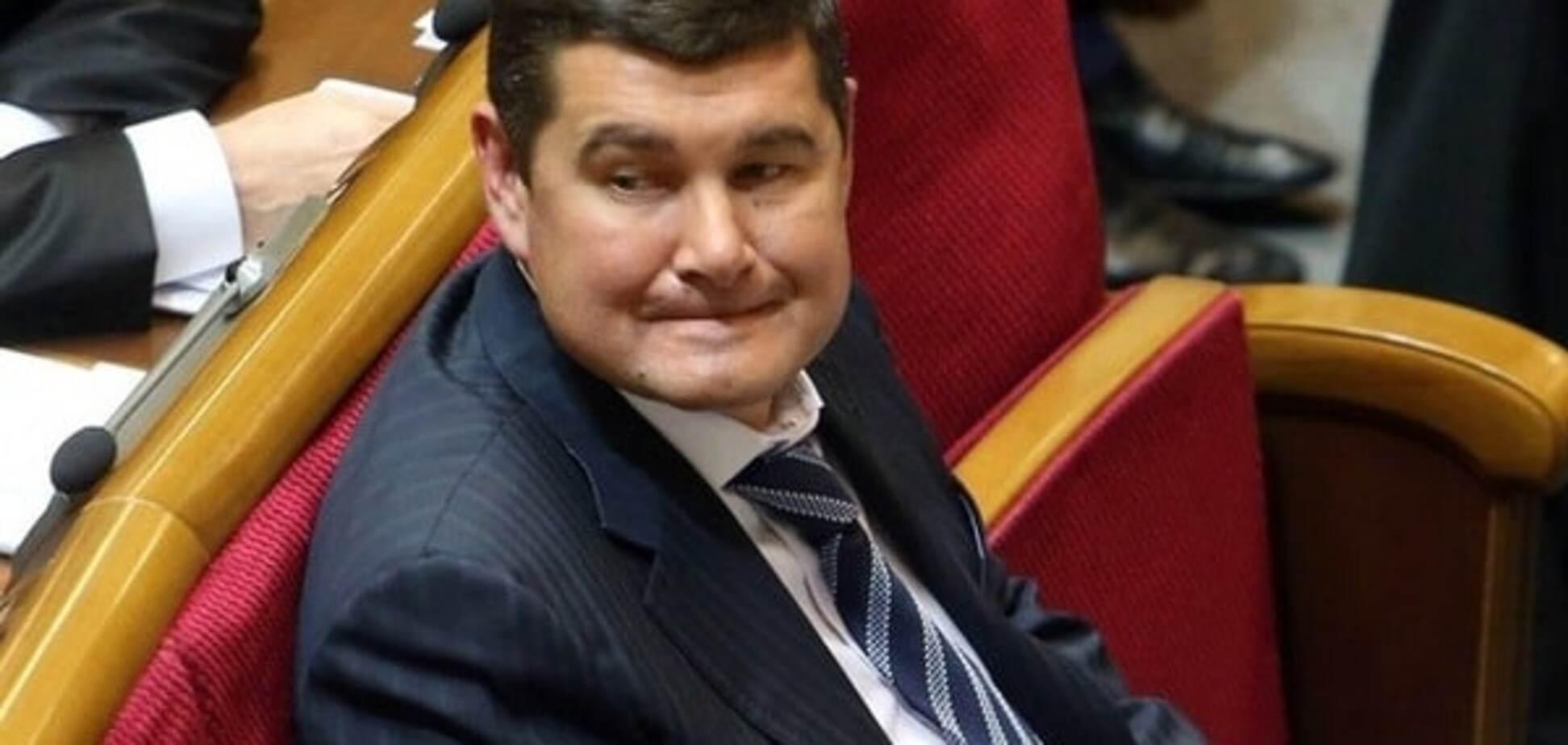 Нардеп Александр Онищенко