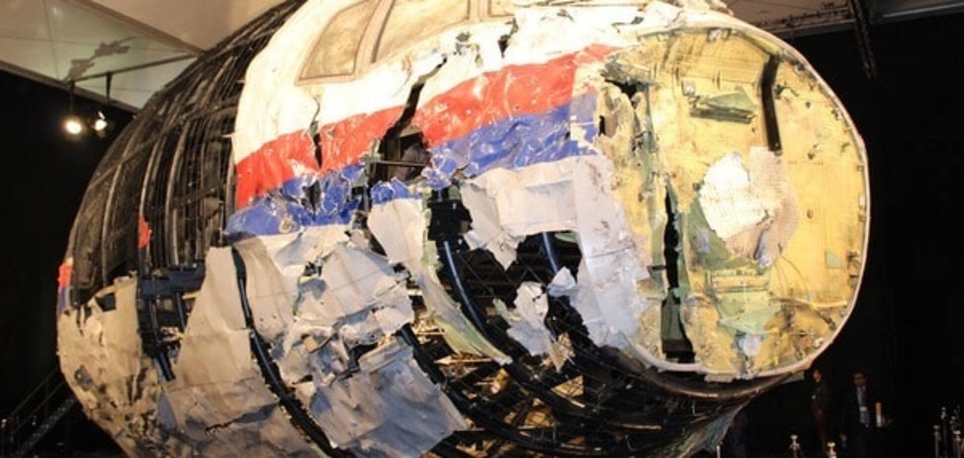 крушение Боинга MH17