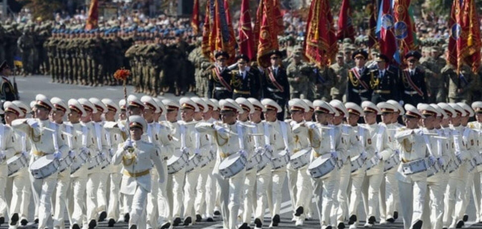парад Київ