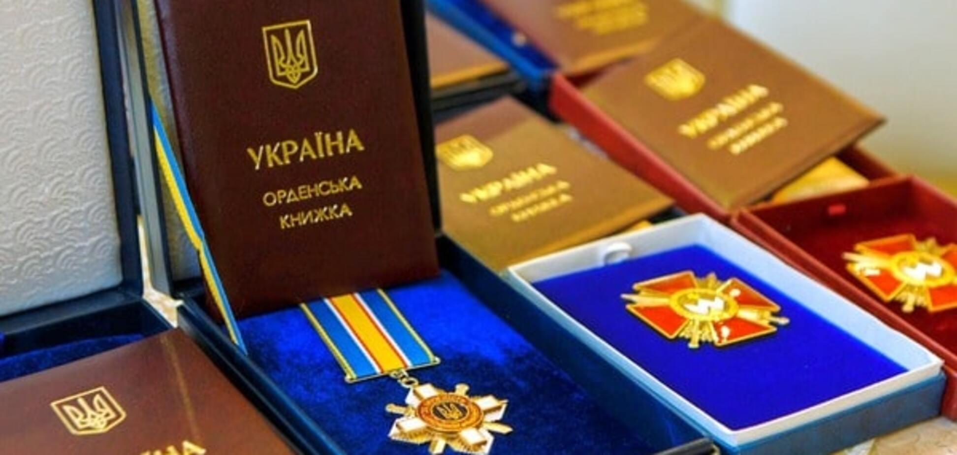 Українські нагороди бійцям АТО