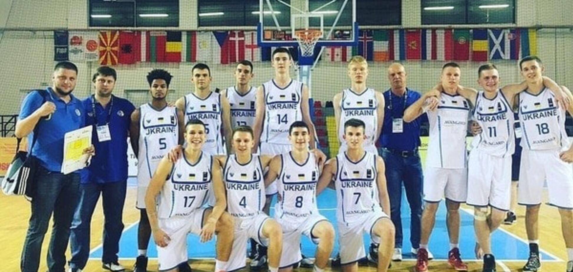Юниорская сборная Украины по баскетболу