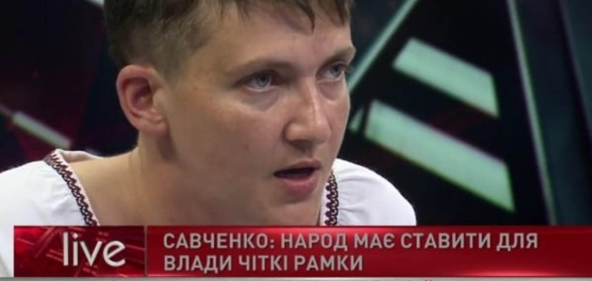 Якби йшла в президенти: Савченко розповіла про свою передвиборну програму