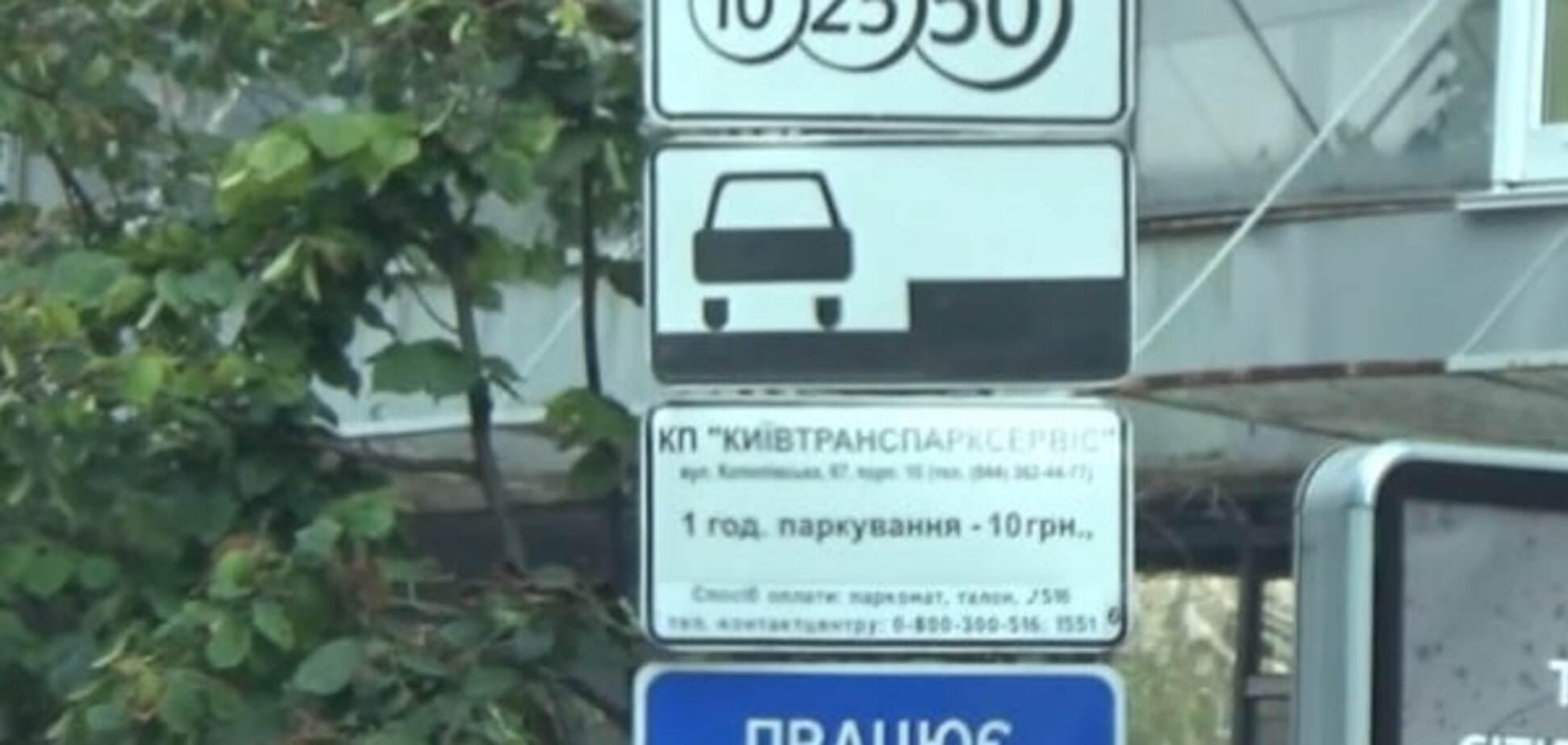 Трюки київських паркувальників: звідки затори в центрі столиці