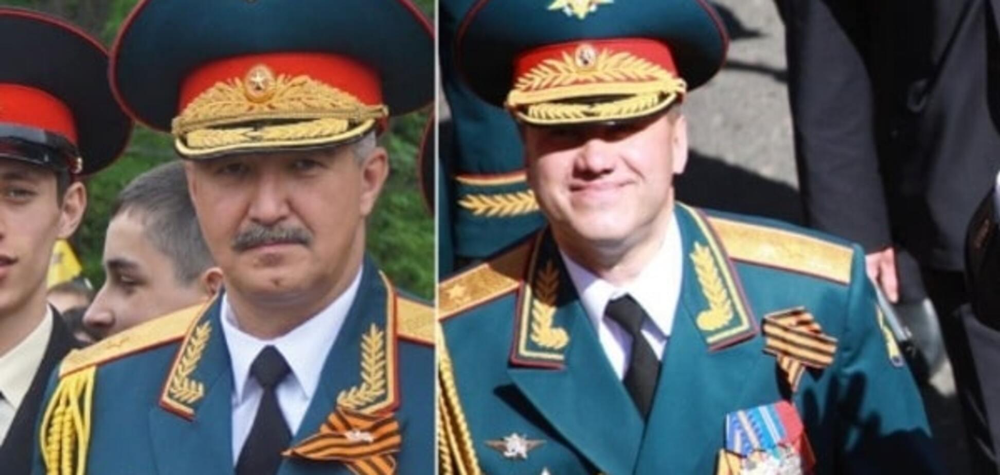 Кузовлев и Солодчук