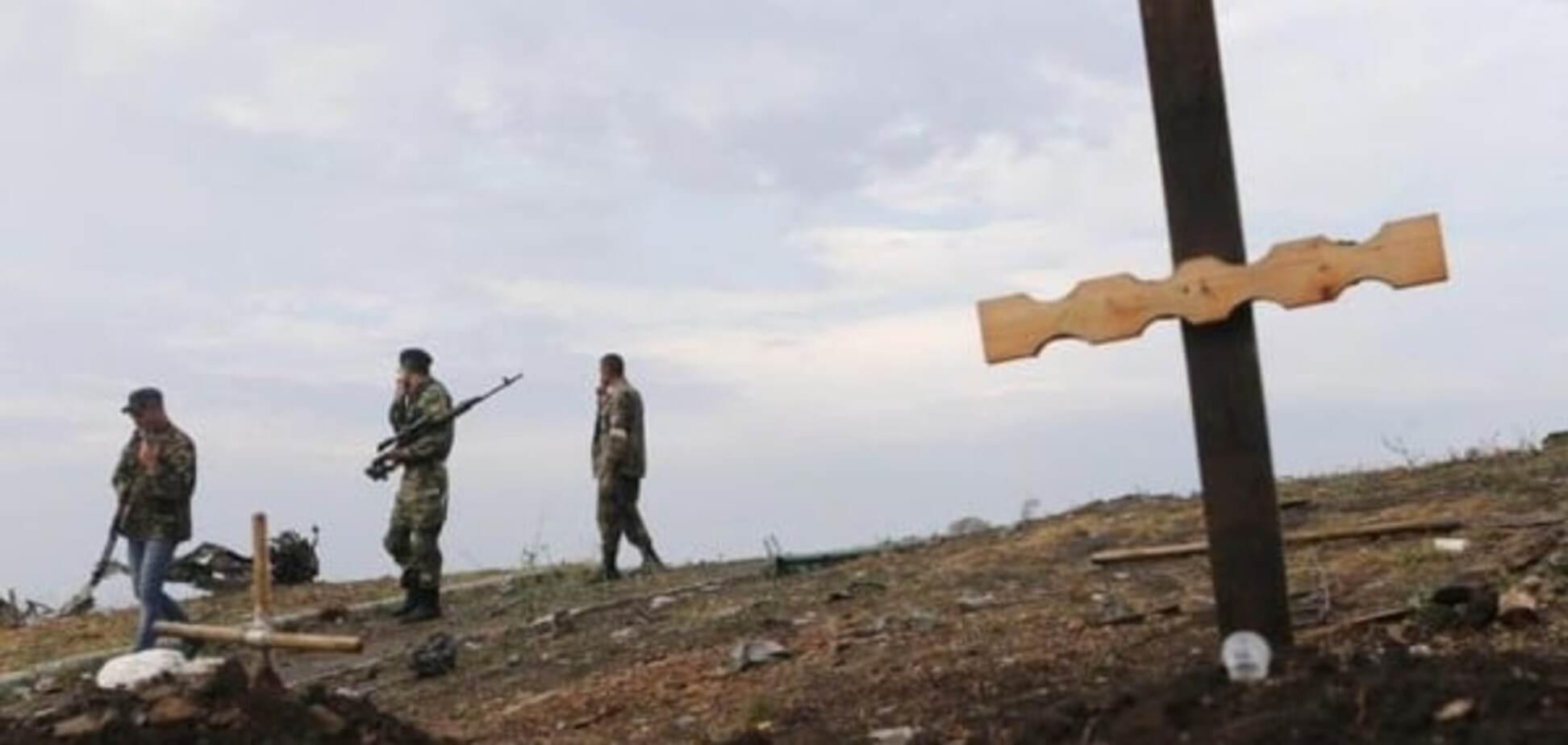 Войска РФ понесли очередные потери на Донбассе