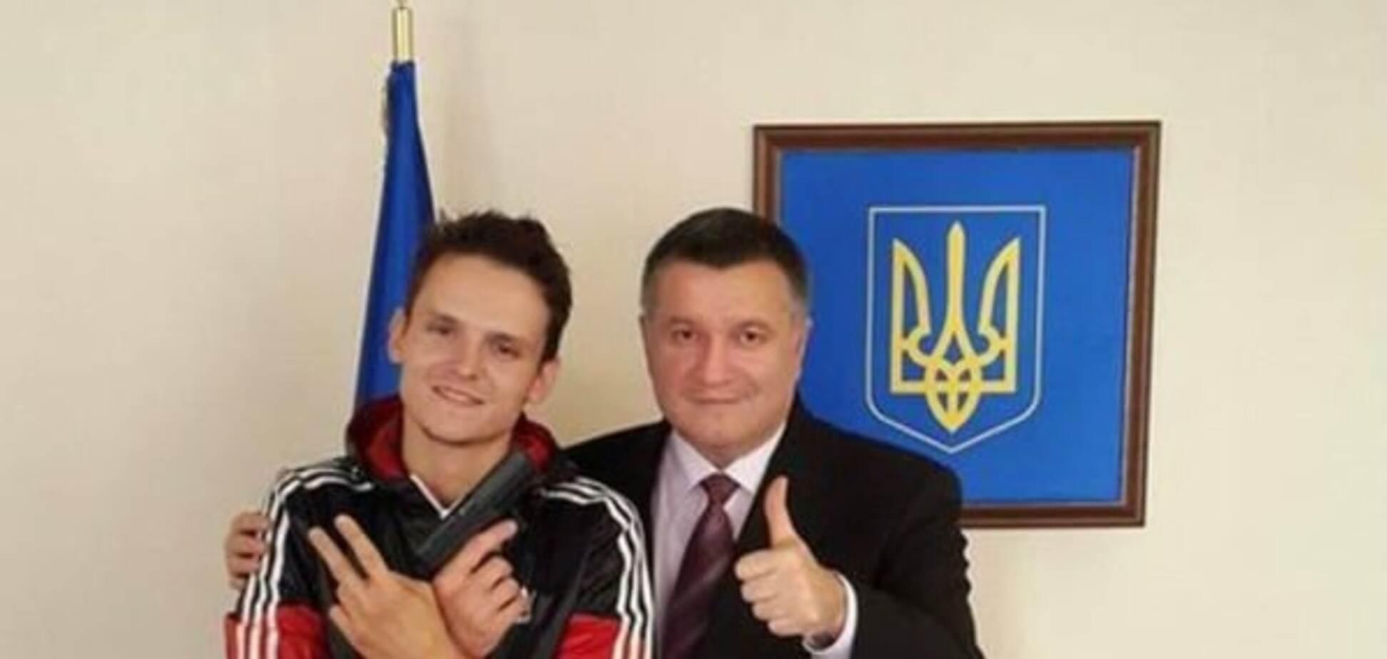 Арсен Аваков и Мустанг