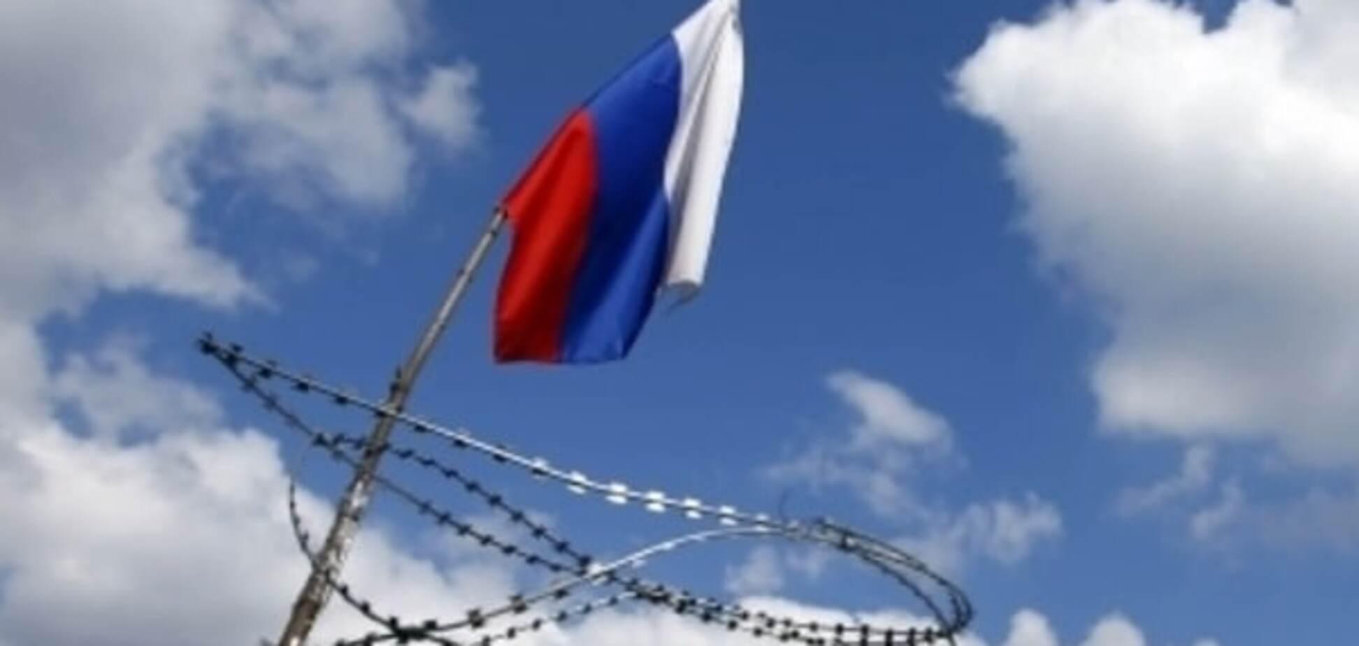 прапор России
