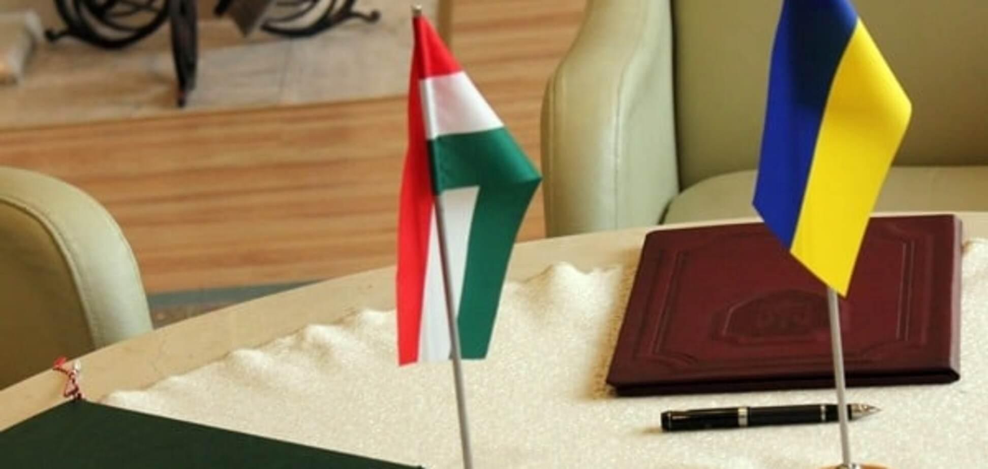 Венгрия отклонила возможность референдума по Закарпатью