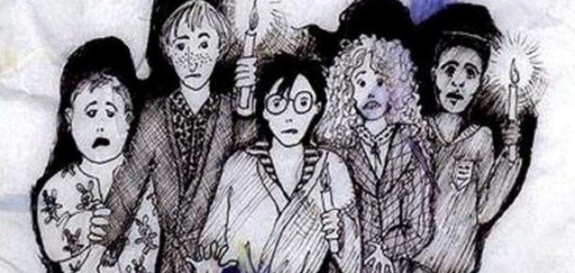 Роулинг показала свои иллюстрации к 'Гарри Поттеру'