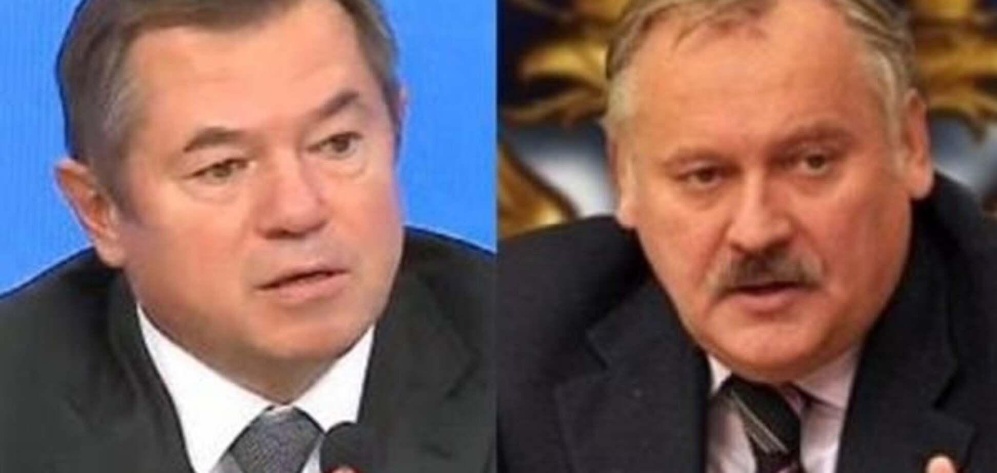 Кому Путин поручил взрывать Украину
