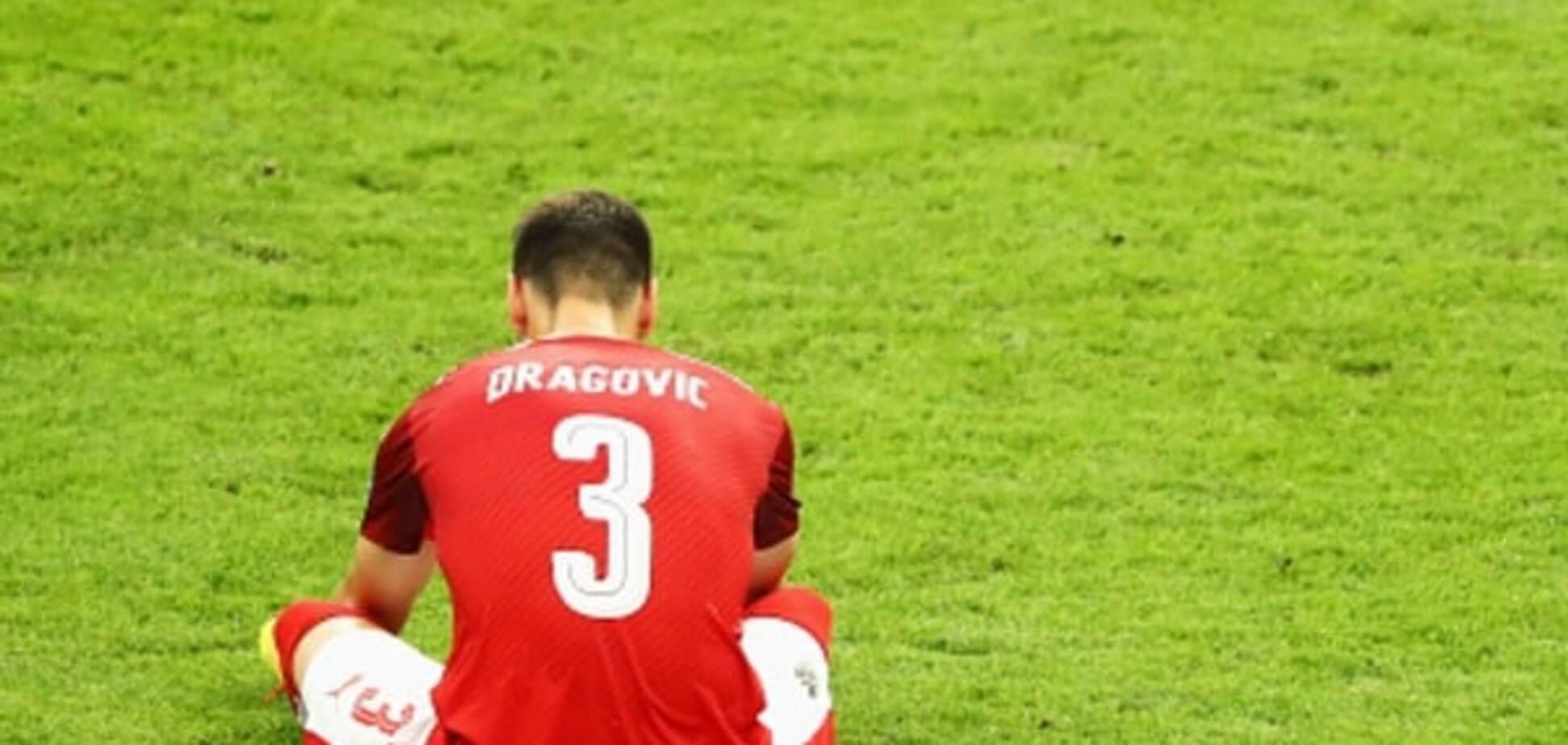 Александар Драгович
