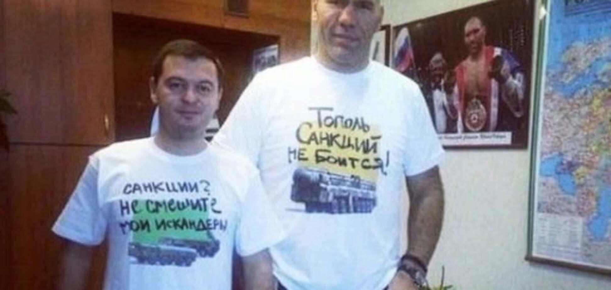 Российские 'искандеры' больше не смеются?