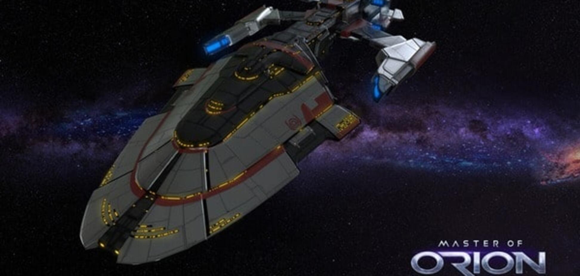 Релиз Master of Orion пройдет 25 августа